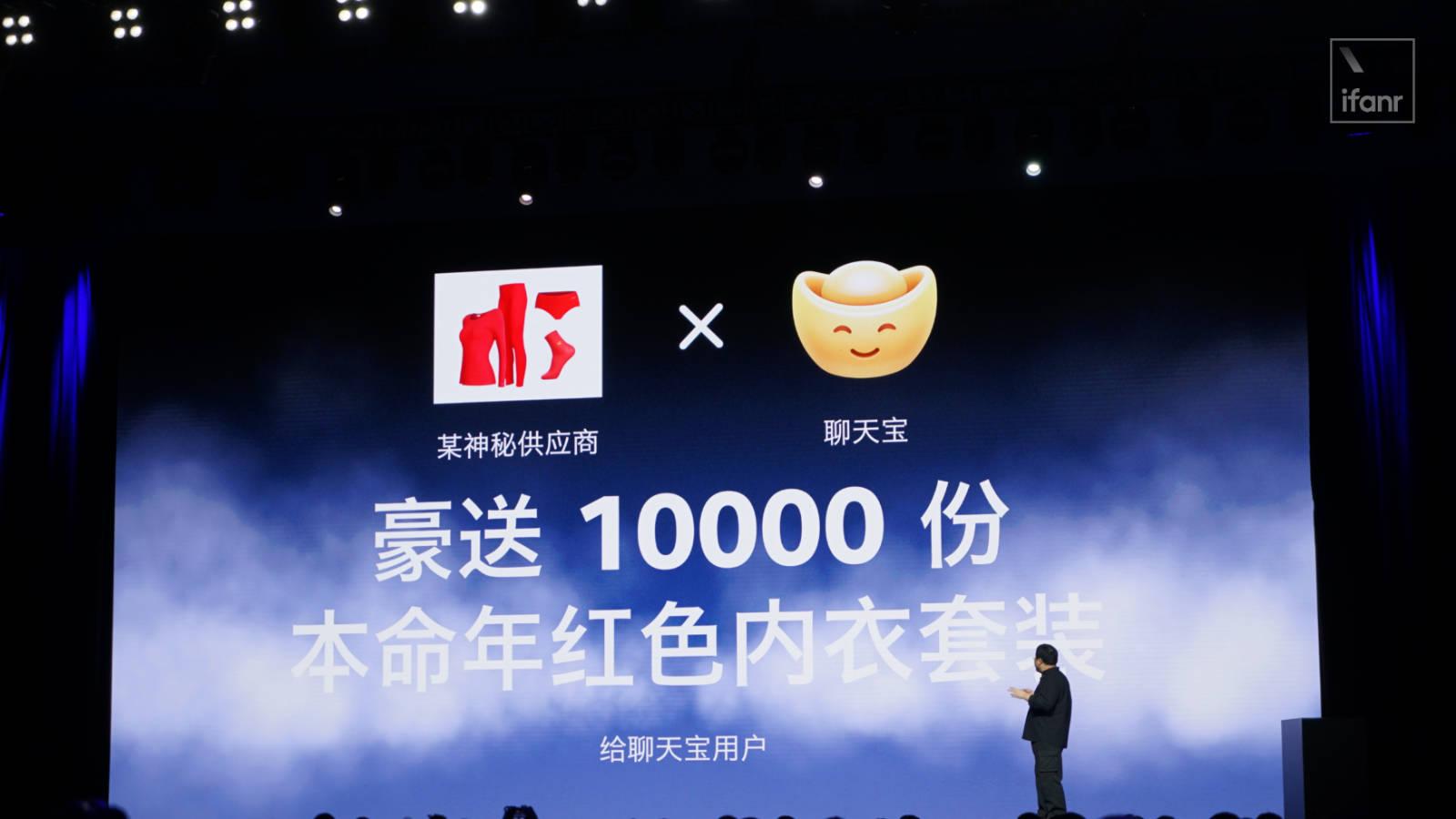 豪送、年貨、招商…羅永浩開了場「網賺大會」