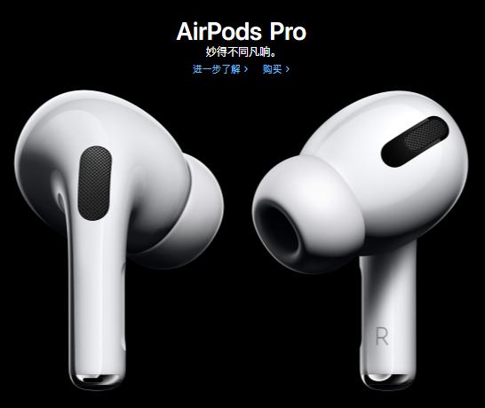 蘋果抄襲豌豆射手實錘!AirPods Pro又被玩壞了…