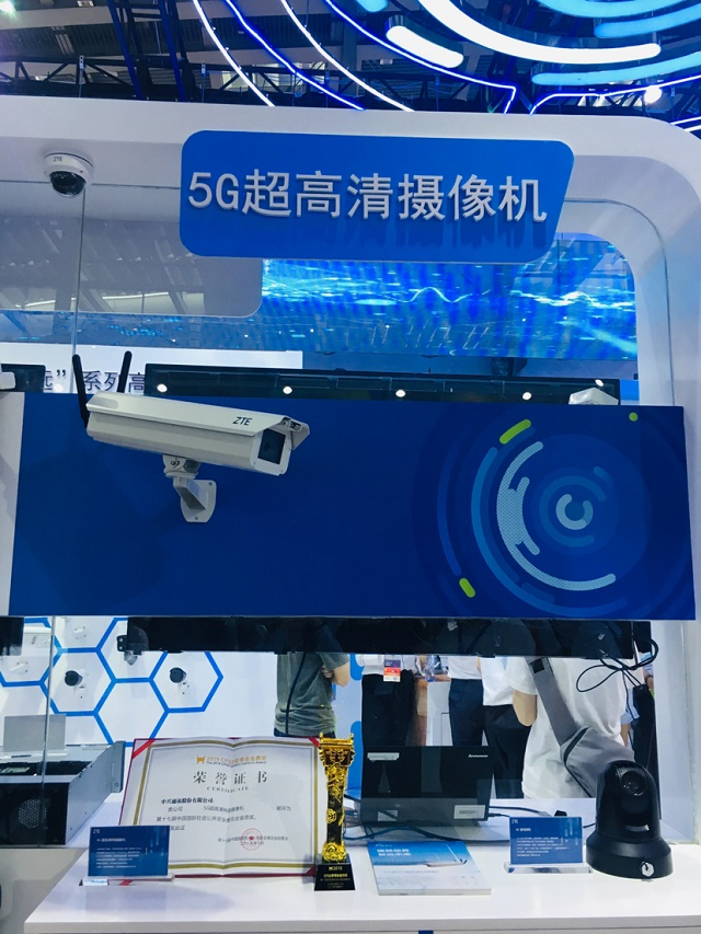 中興通訊發布5G超高清網絡攝像機,開啟5G視頻物聯時代