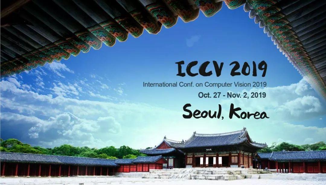ICCV 2019:谷歌獲最佳論文!中國入選論文最多,中科院、清華領跑