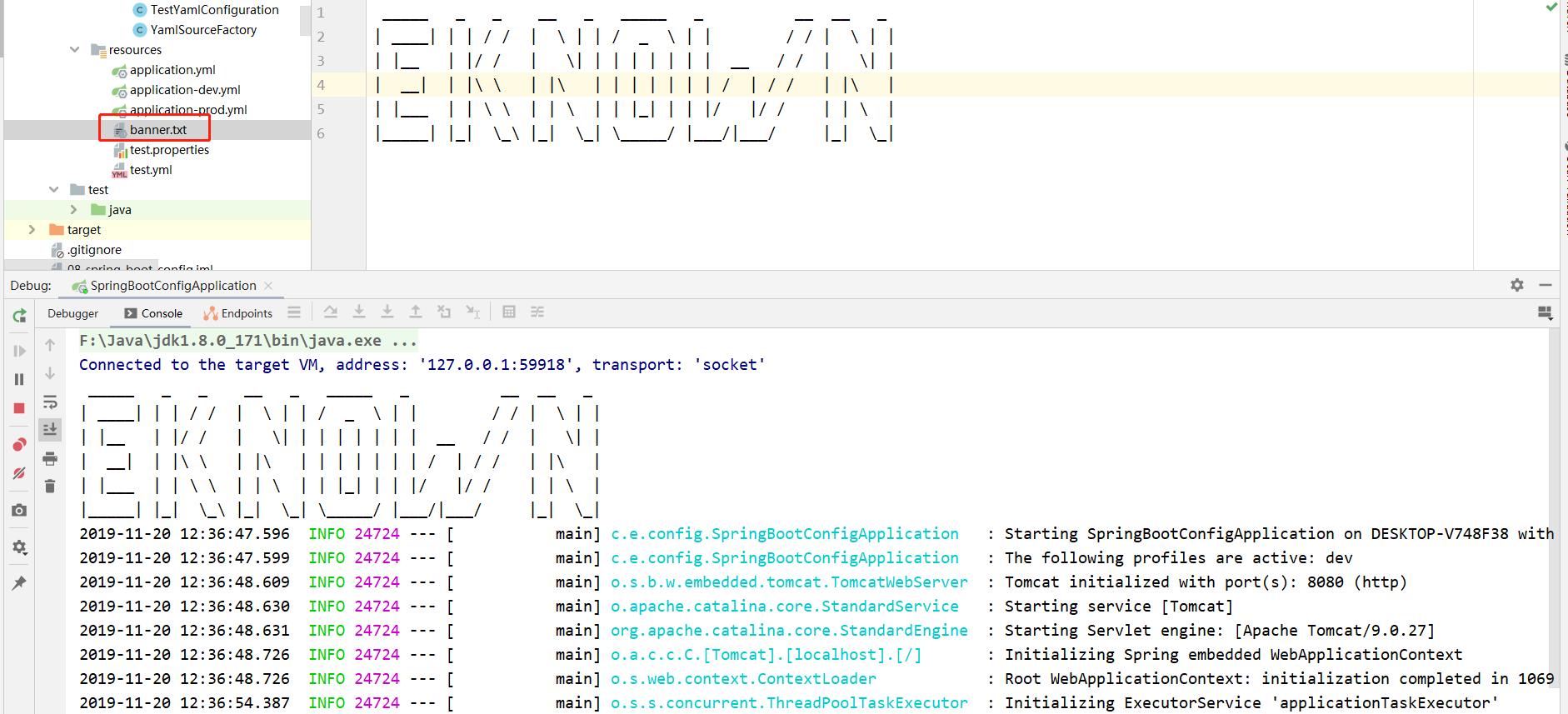 SpringBoot基本配置詳解