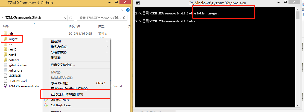 【原創】使用批處理腳本自動生成並上傳NuGet包
