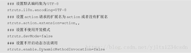 Action的三種實現方式,struts.xml配置的詳細解釋及其簡單執行過程(二)