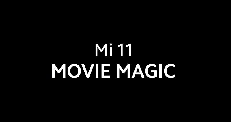 小米11 的超級夜景「錄影」有多威?官方示範給你看