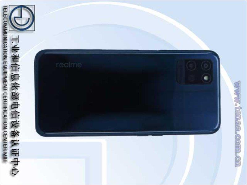 realme 再有新機亮相!搭載天璣 700 處理器,疑為 realme V13 超值入門 5G 手機_包裝設計