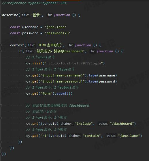 Cypress系列(6)- Cypress 的重試機制_如何寫文案