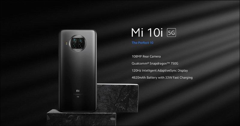 小米 10i 5G 印度發表:搭載高通 750G 5G 處理器、1.08 億像素主相機、 120Hz更新率螢幕與 4820mAh 大電量_台中搬家