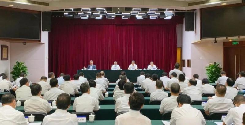 中央第四生態環境保護督察組督察中國鋁業集團有限公司動員會在北京召開_網頁設計公司