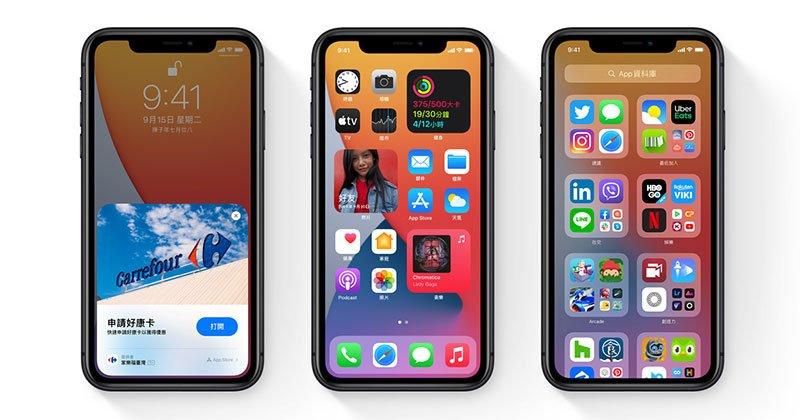 iOS 14 提示應用程式與網站追蹤許可功能陸續釋出_網頁設計公司