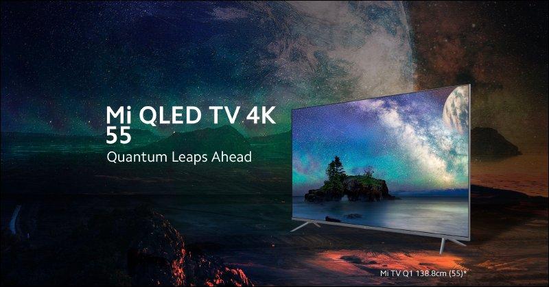 小米 QLED 4K 量子點電視印度發表:搭載 Android TV 10 作業系統、配備 30W 揚聲器_網頁設計公司
