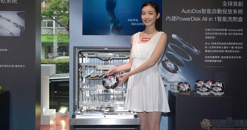 德國 Miele G7000 系列旗艦洗碗機登台,中式碗籃更貼近台灣家庭需求_網頁設計公司